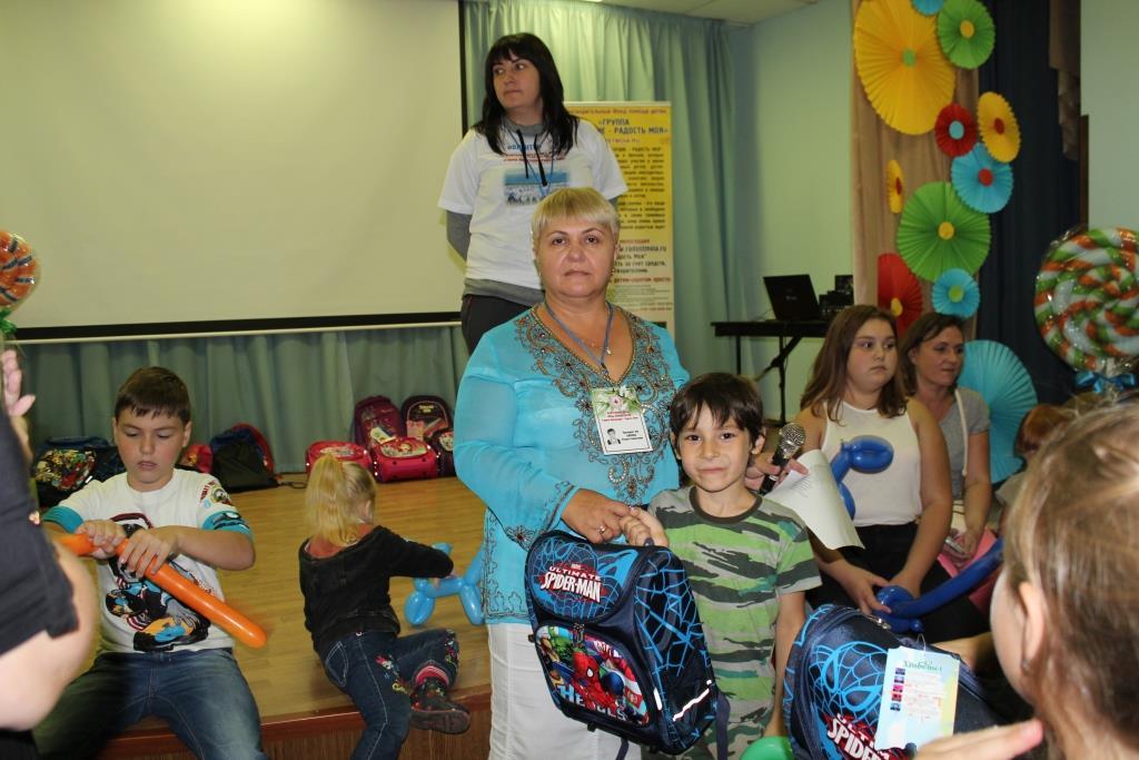 Фонд помощи детям попавшим в трудную жизненную ситуацию